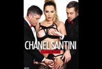 Chanel Santini TS Superstar