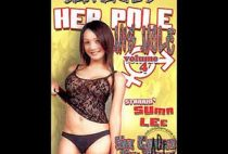 Her Pole His Hole 4