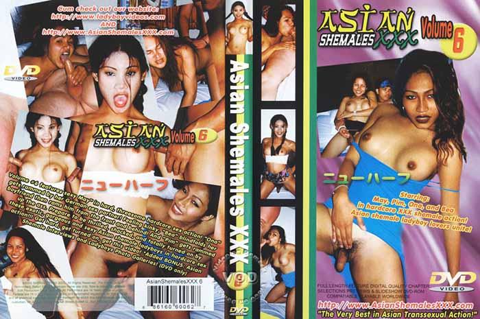 Asian Shemales XXX 6